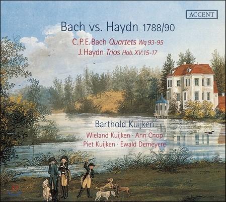 Barthold / Wieland Kuijken 하이든: 플루트 트리오 / C.P.E.바흐: 플루트 4중주 (C.P.E. Bach: Quartets Wq 93-95 / Haydn: Trios Hob XV:15-17)