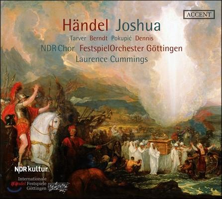 Laurence Cummings 헨델: 오라토리오 '조슈아 / 여호수아' (Handel: Joshua, HWV 64)