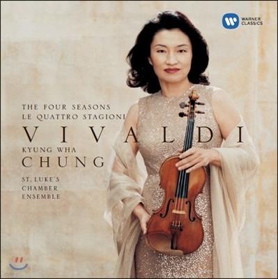 정경화 - 비발디: 사계 (Vivaldi : The Four Seasons)