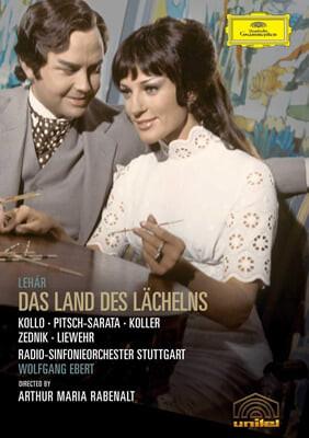 Wolfgang Ebert 레하르 : 미소의 나라 (Lehar : Das Land Des Lachelns)
