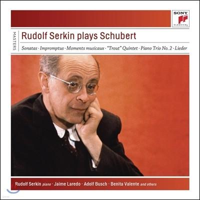 Rudolf Serkin 루돌프 제르킨이 연주하는 슈베르트 (Rudolf Serkin Plays Schubert)