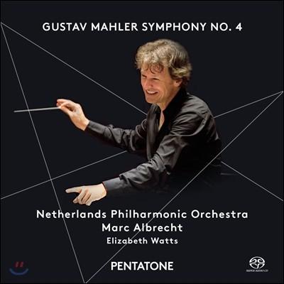 Marc Albrecht 말러: 교향곡 4번 (Mahler: Symphony No. 4)