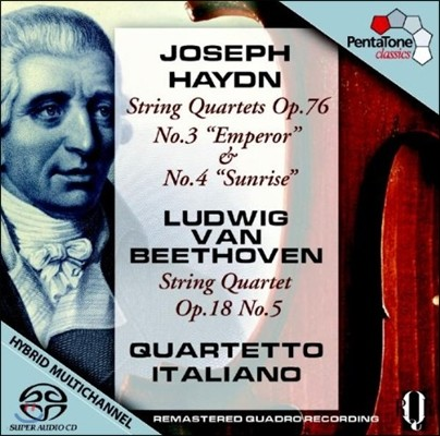 Quartetto Italiano 하이든 / 베토벤 : 현악 사중주 (Quartetto Italiano play Haydn & Beethoven)