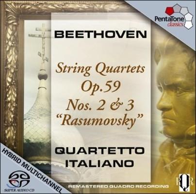 Quartetto Italiano 베토벤 : 현악 사중주 Op.59 `라주모프스키` 2,3번 (Beethoven: String Quartets Nos. 8 & 9)