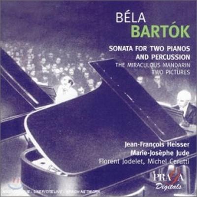 바르톡 : 2대의 피아노 소나타