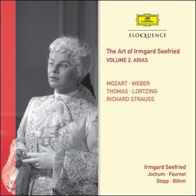이름가르트 지프리트 2집 - 오페라 아리아  (Irmgard Seefried Volume 2)