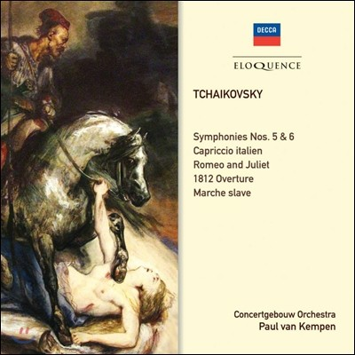 Paul Van Kempen 차이코프스키: 교향곡 5번, 6번, 이탈리아 카프리치오, 로미오와 줄리엣, 1812년 서곡, 슬라브 행진곡  (Tchaikovsky: Symphonies No.5,6, Capriccio Italien, 1812 Overture)