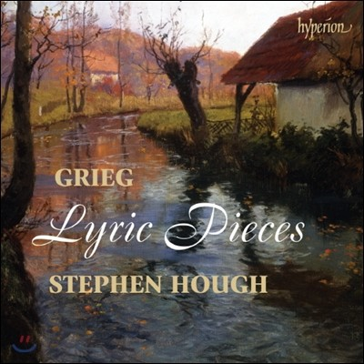 Stephen Hough 그리그: 서정 소곡집 (Grieg: Lyric Pieces)