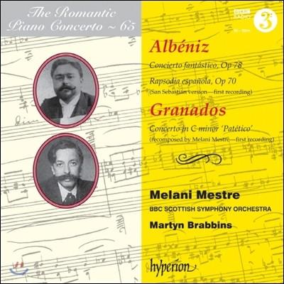 낭만주의 피아노 협주곡 65집 - 알베니스, 그라나도스 (The Romantic Piano Concerto 65 - Albeniz / Granados) Melani Mestre