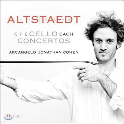 Jonathan Cohen 하이든: 협주 교향곡 / 모차르트: 오보에 협주곡, 파곳 협주곡 (Mozart: Concertos / Haydn: Sinfonia concertante)