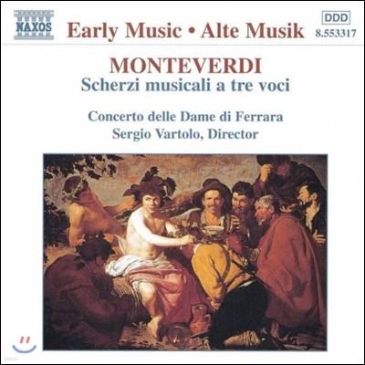 Sergio Vartolo 몬테베르디: 3성으로 구성된 음악의 유희 (Early Music - Monteverdi: Scherzi Musicali a Tre Voci)