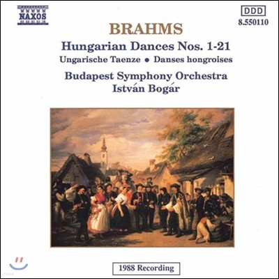 Istvan Bogar 브람스: 헝가리 춤곡 (Brahms: Hungarian Dances Nos.1-21)