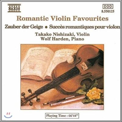 Takako Nishizaki 유명 로맨틱 바이올린 작품 (Romantic Violin Favourites)