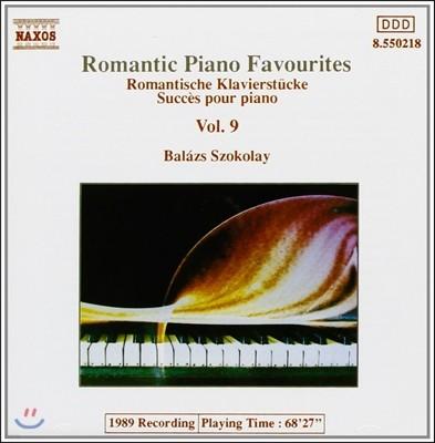 Balazs Szokolay 유명 로맨틱 피아노 작품집 9 (Romantic Piano Favourites Vol.9)