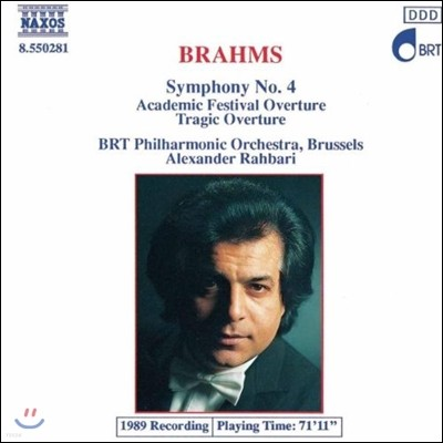 Alexander Rahbari 브람스: 교향곡 4번, 대학축제 서곡, 비극 서곡 (Brahms: Symphony No.4, Academic Festival, Tragic Overture)