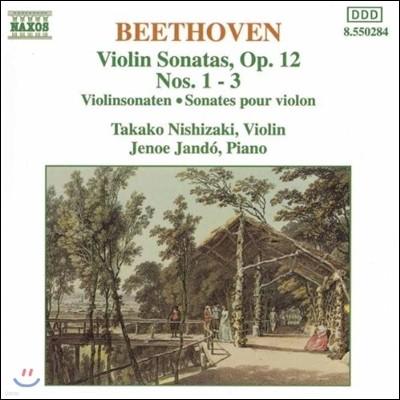 Takako Nishizaki 베토벤: 바이올린 소나타 (Beethoven: Violin Sonatas Op.12 Nos.1-3)