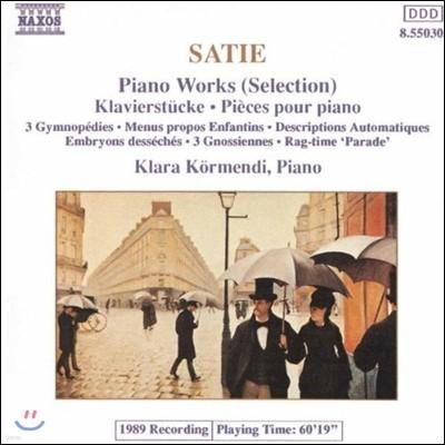 Klara Kormendi 에릭 사티: 피아노 작품집 - 짐노페디, 그노시엔느, 랙 타임 (Erik Satie: 3 Gymnopedies, 3 Gnossiennes, Rag-Time Parade)