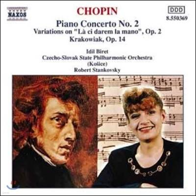 Idil Biret 쇼팽: 피아노 협주곡 2번, 변주곡 (Chopin: Piano Concerto, Variations on 'La ci Darem la Mano' Op.2, Krakowiak Op.14)