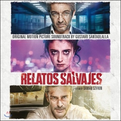 Relatos Salvajes (와일드 테일즈: 참을 수 없는 순간) OST
