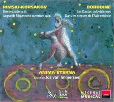 Anima Eterna 림스키-코르사코프: 세헤라자데 / 보로딘: 중앙 아시아의 초원에서 (Rimsky-Korsakov / Borodin)