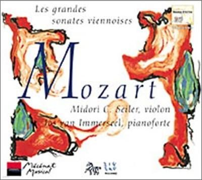 모차르트 : 바이올린 소나타 KV.377, 380, 379, 376, 481