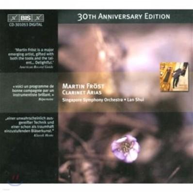 Martin Frost 마틴 프뢰스트 - 클라리넷으로 연주하는 오페라 아리아 (Clarinet Arias)