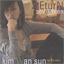 김완선 9집 - Return Seventeen