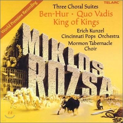 로자 : 3개의 합창곡 모음곡 (벤허, 쿼바디스, 왕중왕) - 에리히 쿤젤 (SACD)
