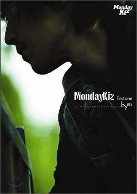 먼데이 키즈 (Monday Kiz) 1집 - First One........bye3