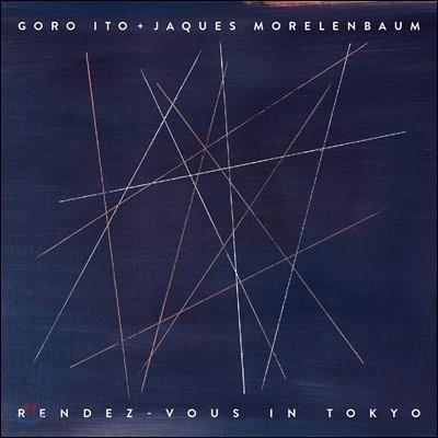 Goro Ito + Jaques Morelenbaum - Rendez-vous in Tokyo
