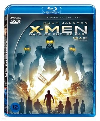 엑스맨 : 데이즈 오브 퓨처 패스트 3D & 2D : 블루레이