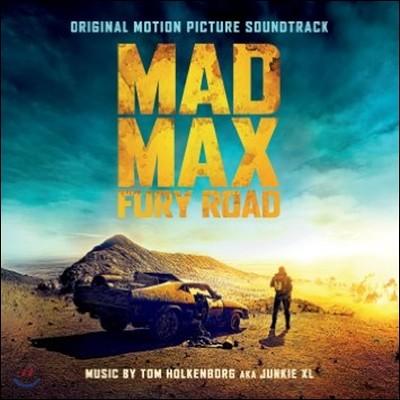 매드 맥스: 분노의 도로 영화음악 (Mad Max: Fury Road OST by Junkie XL)
