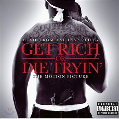 50 Cent - Get Rich Or Die Tryin' O.S.T