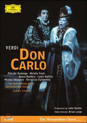 Placido Domingo 베르디: 돈 카를로 (Verdi: Don Carlo)