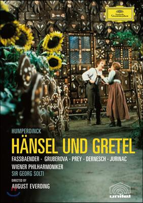 Edita Gruberova 엥겔베르트 훔퍼딩크: 헨젤과 그레텔 (Engelbert Humperdinck: Hansel und Gretel)