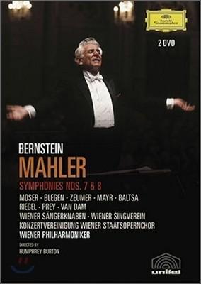 Mahler : Symphony No.7ㆍ8 : Bernstein