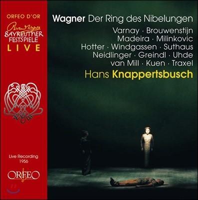Hans Knappertsbusch 바그너: 니벨룽겐의 반지 전집 (Wagner: Der Ring des Nibelungen) 한스 크나퍼츠부쉬