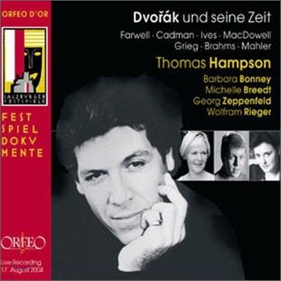 Thomas Hampson 토마스 햄프슨 2004 찰츠부르크 실황 (Dvorak und Seine Zeit : Lieder : Hampson & Friends)