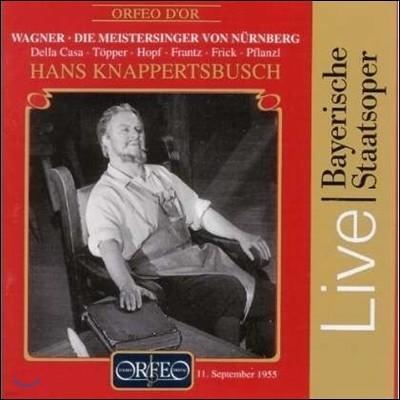 Hans Knappertsbusch 바그너: 뉘른베르크의 마이스터징거 (Wagner: Die Meistersinger von Nurnberg)