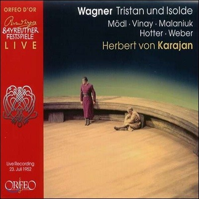 Ramon Vinay 바그너: 트리스탄과 이졸데 (Wagner: Tristan und Isolde)