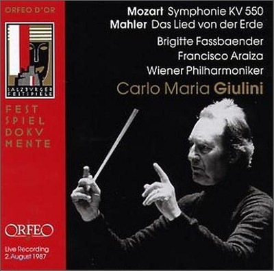 Carlo Maria Giulini 모차르트: 교향곡 40번 / 말러: 대지의 노래 (Mozart: Symphonie KV 550)