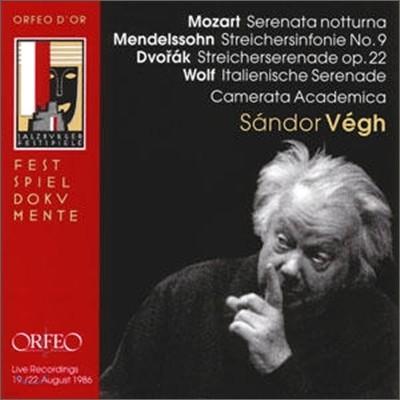 모차르트 / 멘델스존 / 드보르작 : 세레나데 노투르나 / 현악 교향곡 9번 / 현악 오케스트라를 위한 세레나데