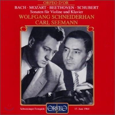 Wolfgang Schneiderhan 바흐 / 베토벤 / 모차르트 / 슈베르트: 바이올린 소나타