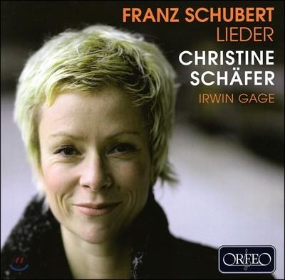 Christine Schafer 슈베르트 가곡집 (Schubert: Lieder)