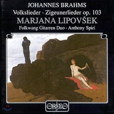 Folkwang Giarren Duo/ Anthony Spiri 브람스: 독일 가곡, 집시의 노래 (Brahms : Folk Song, Zigeunerlieder op.103)