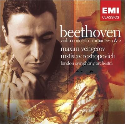 베토벤 : 바이올린 협주곡, 로망스 1,2번 - 막심 벵게로프