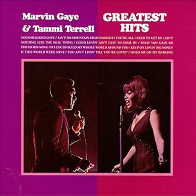 Marvin Gaye/Tammi Terrell - Greatest Hits