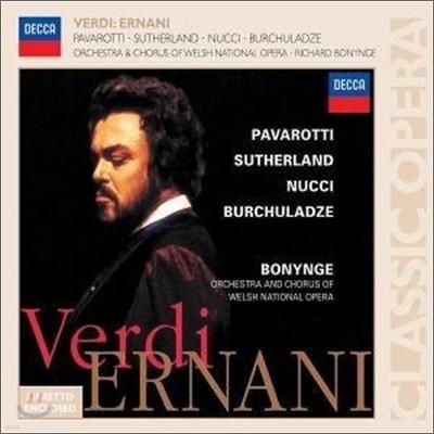 Verdi : Ernani : Bonynge