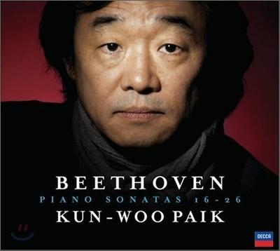 베토벤 : 피아노 소나타 16-26번 - 백건우