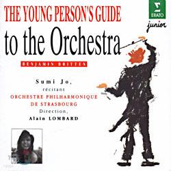 조수미와 함께하는 음악여행 : 청소년을 위한 관현악 입문 (The Young Person's Guide to the Orchestra)
